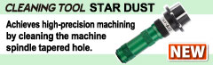 CLEANING TOOL STAR DUST