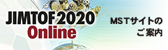JIMTOF ONLINE 2020