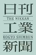 shinbun5