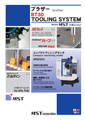 SPEEDIO (brother) BT30 TOOLING SYSTEM