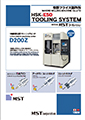 D200Z(MAKINO MILLING MACHINE) HSK-E50 TOOLING SYSTEM
