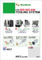 HS430/HS650L(ソディック) HSK-E32 TOOLING SYSTEM