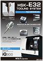 iQ300(牧野フライス製作所) HSK-E32 TOOLING SYSTEM