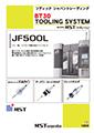 HS430/HS650L(Sodick) HSK-E32 TOOLING SYSTEM