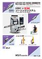 NVD1500(DMG森精機) HSK-E32 TOOLING SYSTEM