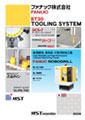 ROBODRILL(ファナック)BT30 TOOLING SYSTEM