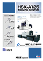 T2 /T4(MAKINO MILLING MACHINE) HSK-A125 TOOLING SYSTEM