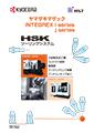 ヤマザキマザック INTEGREX jシリーズ用 HSKツーリングシステム(京セラ×MST)